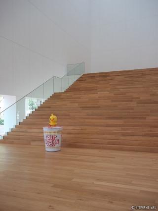Cup Noodle Museum: Entrance Hall